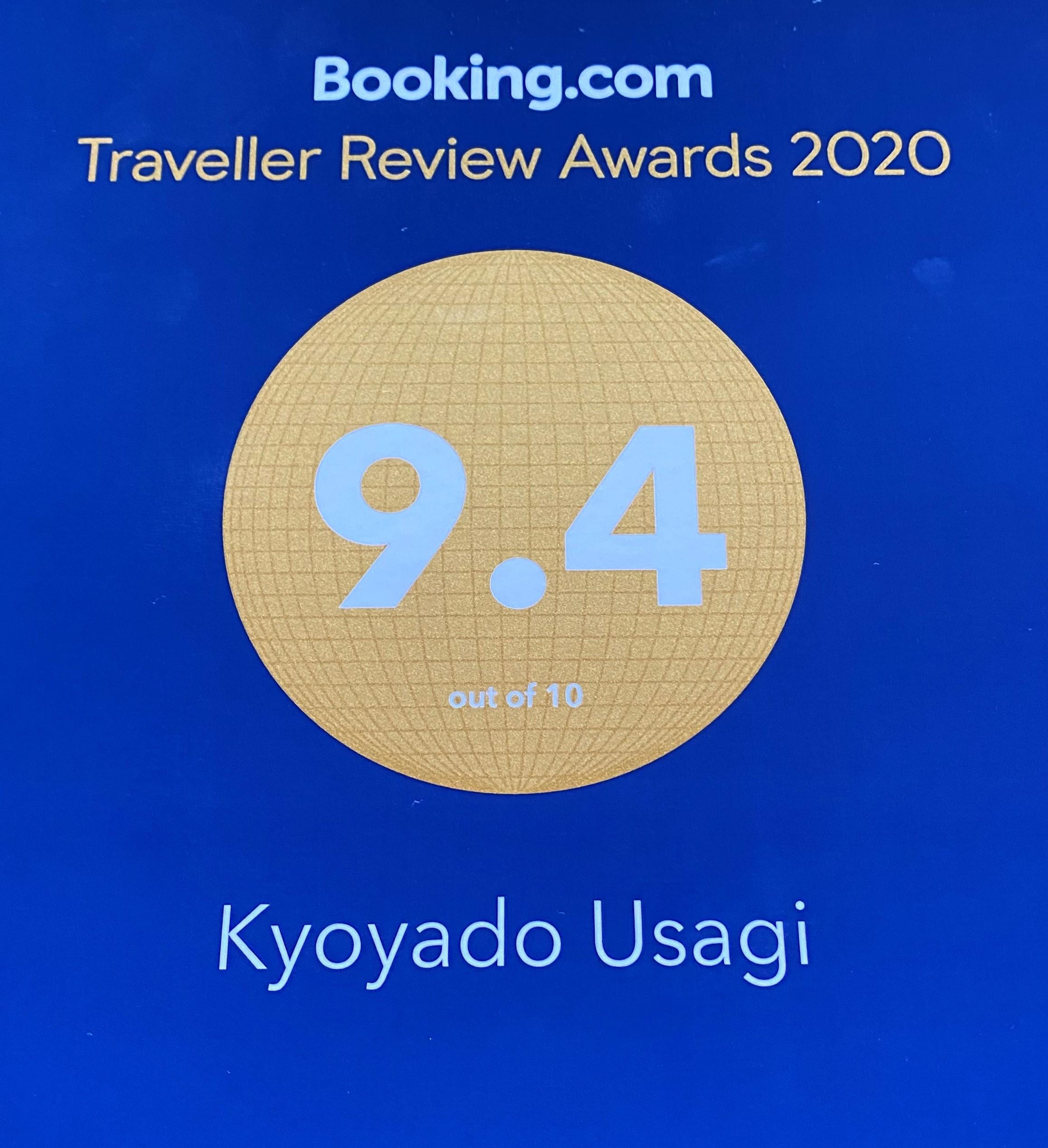 https://www.usagi-yado.com/blog/assets_c/%EF%BD%82%E5%86%99%E7%9C%9F.jpg