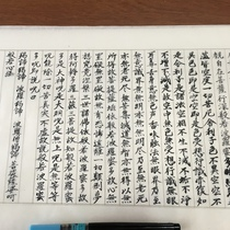 東福寺で座禅と写経