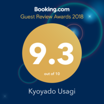Booking.com クチコミアワード2018受賞!
