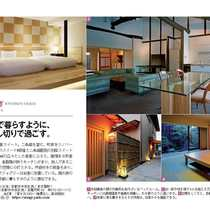 雑誌Pen+『ひとり、京都。』に掲載されました
