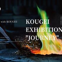 KOUGEI EXHIBITION