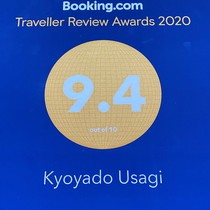 Booking.com クチコミアワード2020を受賞!/ Honored to be received GUEST REVIEW AWARDS 2020