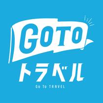 GoToトラベルキャンペーンに参画しています