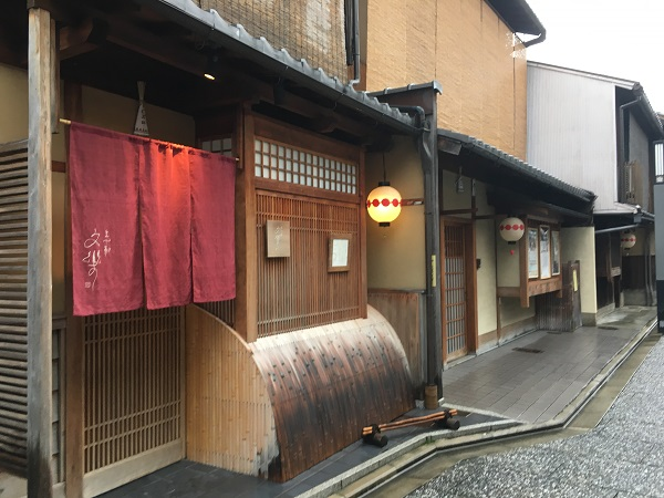 https://www.usagi-yado.com/blog/assets_c/IMG-8688.JPG