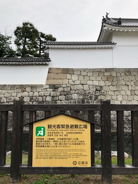 https://www.usagi-yado.com/blog/assets_c/IMG_1826.JPG