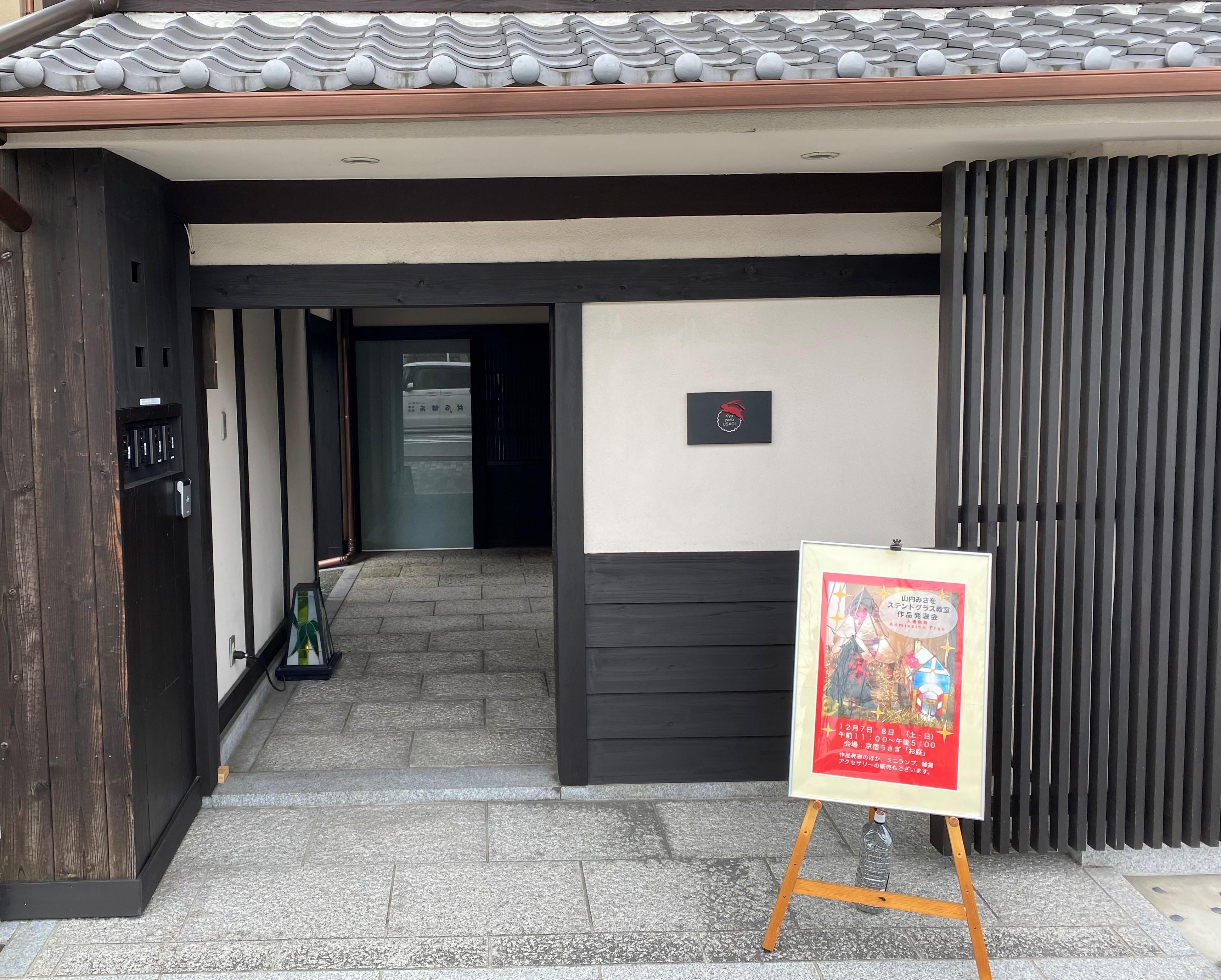 https://www.usagi-yado.com/blog/assets_c/IMG_9553.JPG