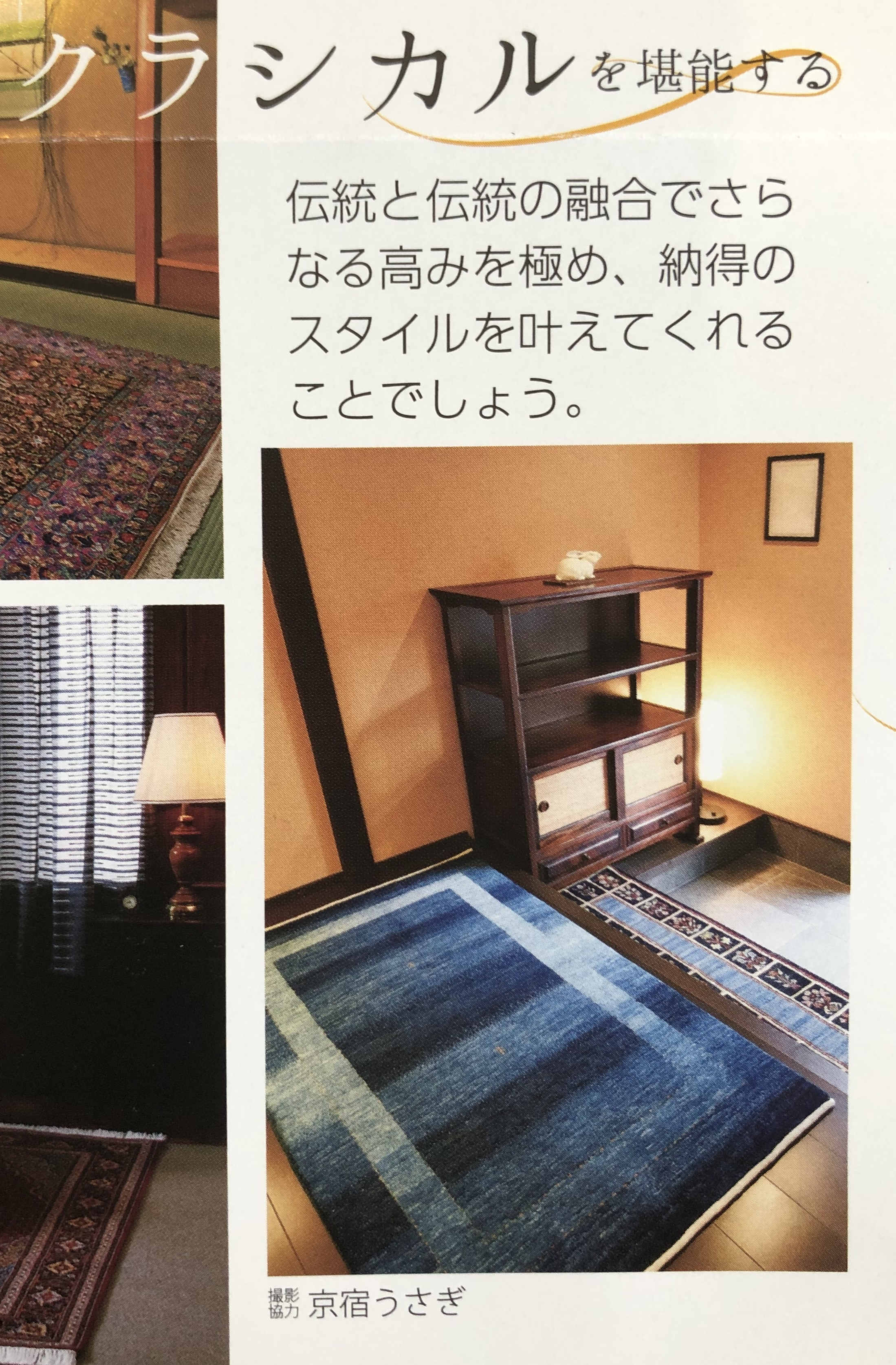 https://www.usagi-yado.com/blog/assets_c/IMG_E0288.JPG