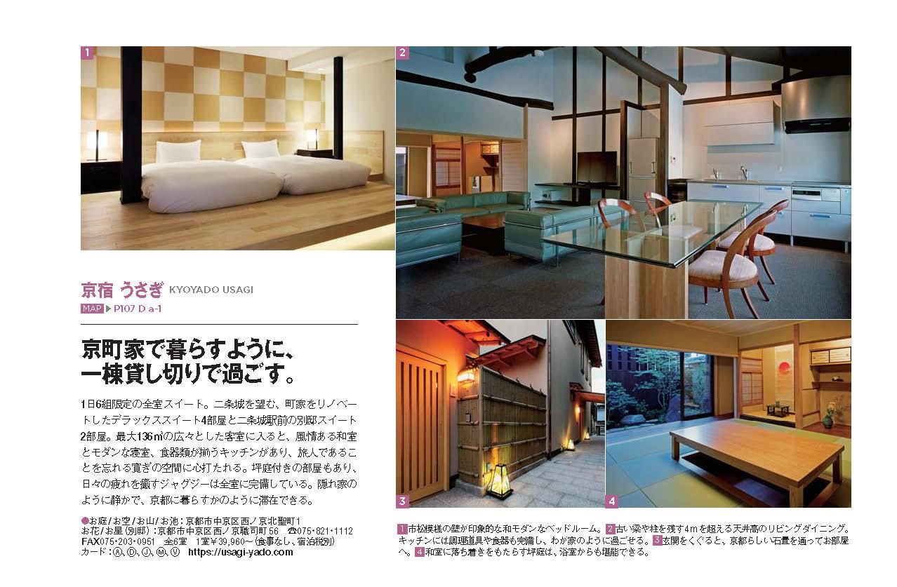 https://www.usagi-yado.com/blog/assets_c/Pen%2B190304.jpg