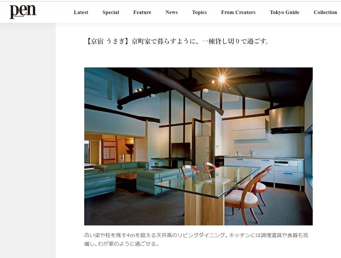 https://www.usagi-yado.com/blog/assets_c/PenOL.jpg