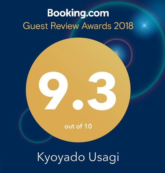 https://www.usagi-yado.com/blog/assets_c/bkg9.3.jpg
